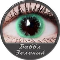 Зелёный баббл